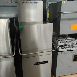 Hætteopvaskemaskine med kondensemfang - Engergivenlig løsning brugt 3 måneder fra lukket butik